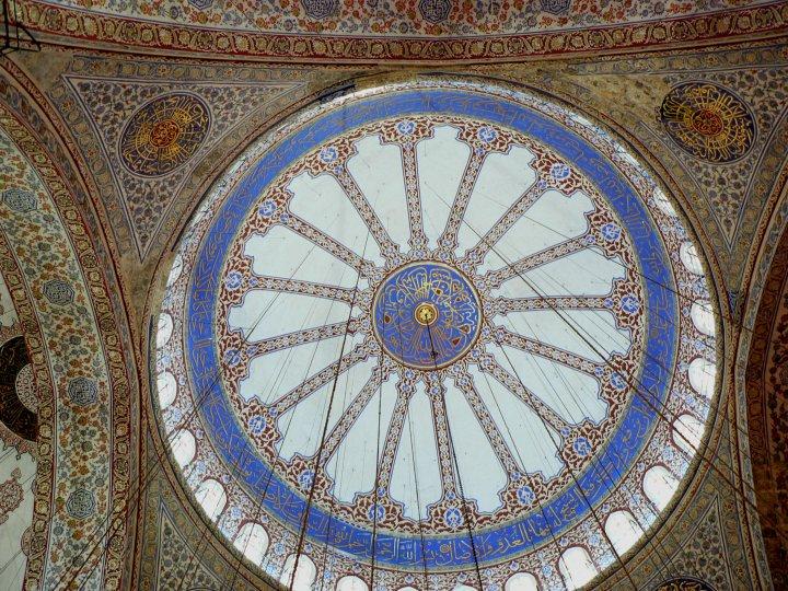 Photo de voyage istanbul turquie n 12 le plafond du for Les fou plafond
