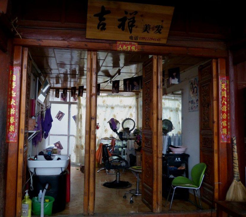 Photo de voyage organis en chine n 143 le salon de for Salon de voyage