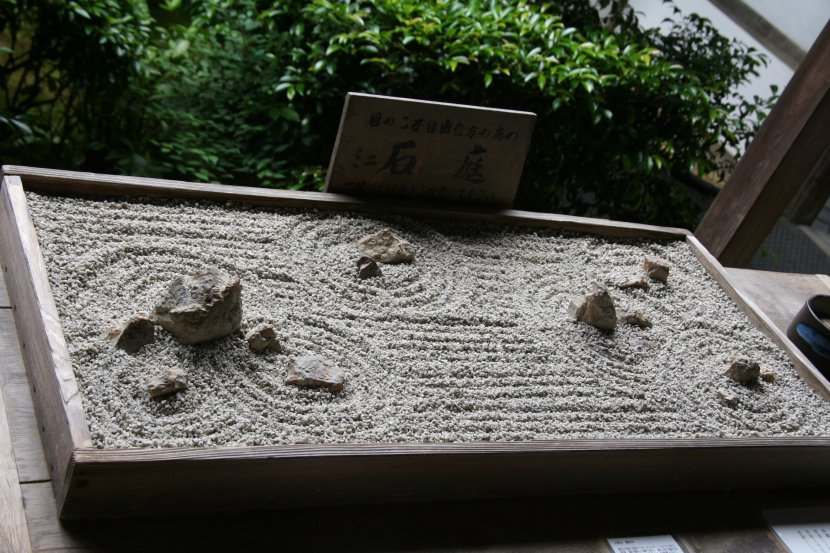 Emejing Petit Jardin Japonais Sec Ideas - House Design ...